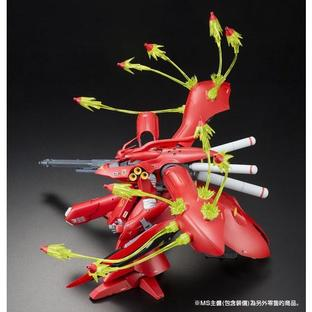 [新年感謝祭 會員限定販售] EXPANSION FUNNEL EFFECT SET FOR MG 1/100 SAZABI Ver.Ka & RE/100 NIGHTINGALE