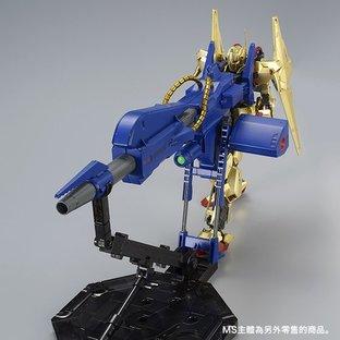 【鋼彈模型感謝祭2.0】 MG 1/100 MEGA BAZOOKA LAUNCHER