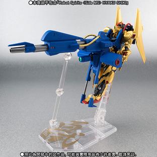 Robot Spirits 〈Side MS〉 Mega Bazooka Launcher for HYAKUSHIKI