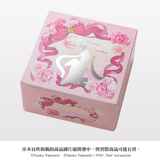 Miracle Romance makeup powder vol.2 [2015年11月發送]