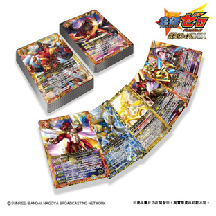 ULTIMATE ZERO ~Battle Spirits Ultimate Premium BOX~
