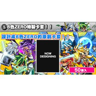 ULTIMATE ZERO ~Battle Spirits Ultimate Premium BOX~