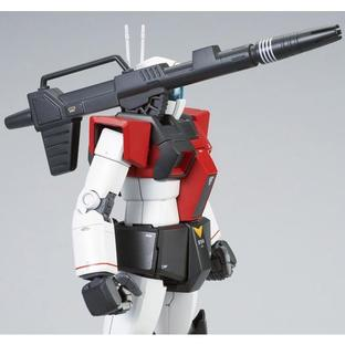 MG 1/100 RGC-80 GM CANNON