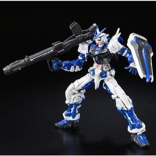 RG 1/144 GUNDAM ASTRAY BLUE FRAME
