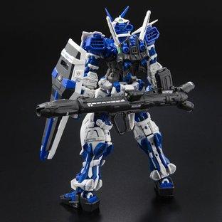 [新年感謝祭 會員限定販售] RG 1/144 GUNDAM ASTRAY BLUE FRAME
