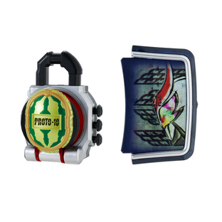 2013 MASKED RIDER(PB) NEW WATER MELON LOCK [2015年12月發送]