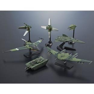 MECHA COLLE GREAT IMPERIAL GARMILLAS ASTRO FLEET CARRIER-BASED SPACECRAFT SET ~The Solar System Battles~