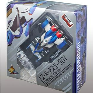 超級阿斯拉01 2015金屬塗裝版 [2015年10月發送]