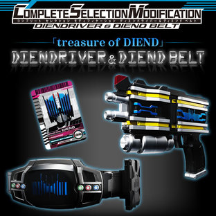 COMPLETE SELECTION MODIFICATION DIENDRIVER [Free shipping in CSM TOUCH AND TRY EVENT]