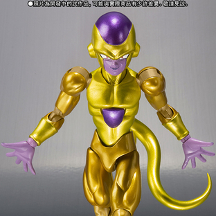 S.H.Figuarts GOLDEN FREEZA