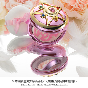 SAILOR MOON R MIRACLE ROMANCE SHINING MOON POWDER PREMIUM [2016年4月發送]