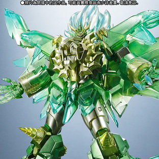 Super Robot Chogokin GENESIC GAOGAIGAR - Hell and Heaven Ver. -