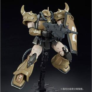 HG 1/144 PROTOTYPE GOUF(MOBILITY DEMONSTRATOR SAND COLOR Ver.) [2019年9月發送]