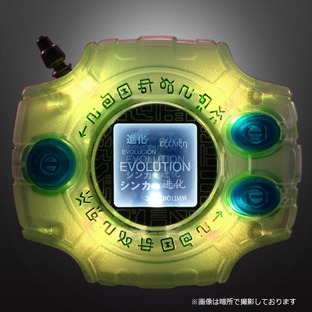 Complete Selection Animation DIGIVICE [2016年2月發送]