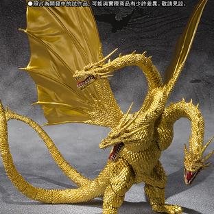 S.H.MonsterArts KING GHIDORAH Special Color Ver.