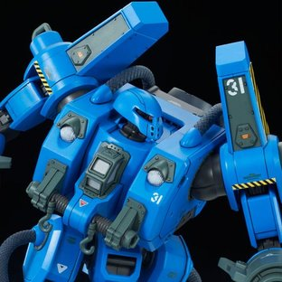 HG 1/144 MOBILE WORKER MW-01 MODEL 01 LATE TYPE [RAMBA RAL]