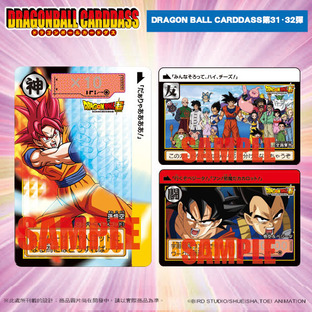 "Dragon Ball Carddass ""Revival Legend"" 31th & 32th COMPLETE BOX"