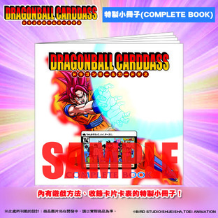 """Dragon Ball Carddass """"Revival Legend"""" 31th & 32th COMPLETE BOX"""