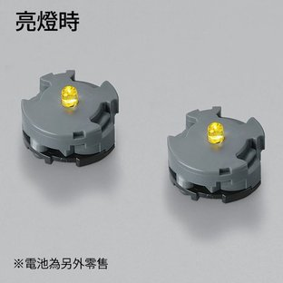 GUNPLA 2 LED UNIT SET (YELLOW)