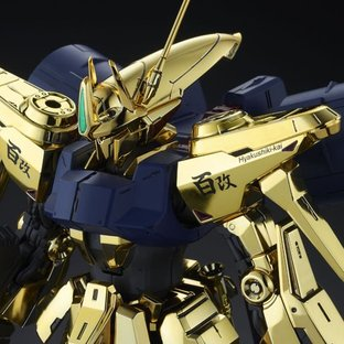 MG 1/100 HYAKUSHIKI-KAI [Jan 2020 Delivery]