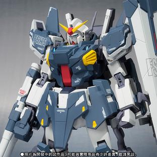 Robot Spirits〈Side MS〉 FULL ARMOR GUNDAM Mk-II