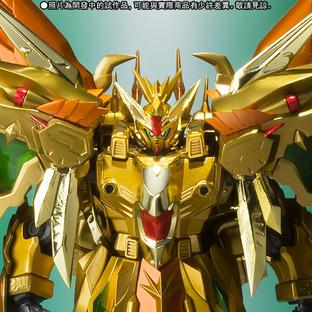 SDX GOLD GOD SUPERIOR KAISER