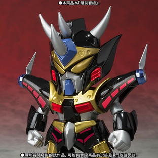 GANSO SD GUNDAM WORLD GUNKILLER