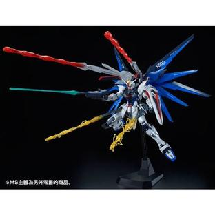 EXPANSION EFFECT SET FOR MG 1/100 FREEDOM GUNDAM Ver.2.0 [2020年2月發送]
