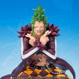 Figuarts ZERO BARTOLOMEO  -Follower of Straw Hat Crew Ver.-