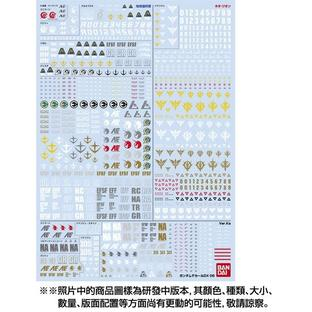 GUNDAM DECAL DX 06【UC SERIES Vol.2】