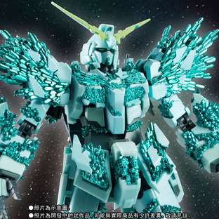 ROBOT SPIRITS 〈SIDE MS〉 UNICORN GUNDAM (CRYSTAL BODY VER.)