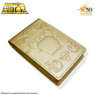 GOLD CLOTH BOX BUSINESS CARD HOLDER AQUARIUS