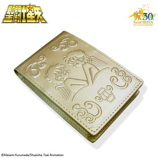 GOLD CLOTH BOX BUSINESS CARD HOLDER GEMINI