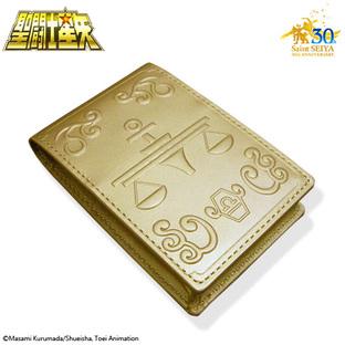 GOLD CLOTH BOX BUSINESS CARD HOLDER LIBRA