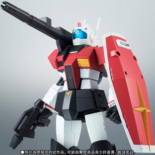 ROBOT SPIRITS 〈SIDE MS〉 RGC-80 GM CANNON ver. A.N.I.M.E.