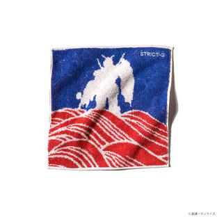 今治毛巾布料手帕 鋼彈波紋