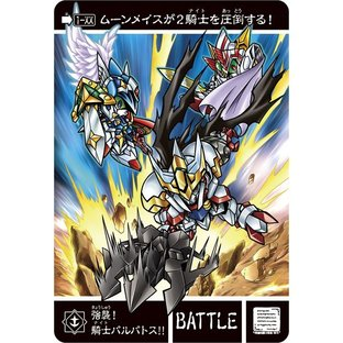 SD GUNDAM GAIDEN SHINSEISEITAN DENSETSU 1ST CARD SET