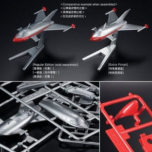 MECHA COLLECTION ULTRAMAN SERIES SCIENCE SPECIAL SEARCH PARTY SET [EXTRA FINISH] [2021年7月發送]