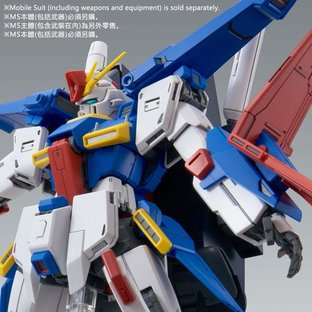 MG 1/100 ENHANCED EXPANSION PARTS for ZZ GUNDAM Ver.Ka [2018年2月發送]