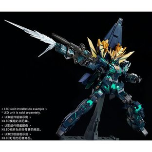PG 1/60 RX-0[N] UNICORN GUNDAM 02 BANSHEE NORN [FINAL BATTLE Ver.] [2021年7月發送]