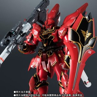 THE ROBOT SPIRITS 〈SIDE MS〉 SINANJU [REAL MARKING Ver.]