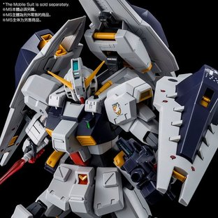 MG 1/100 SHIELD BOOSTER EXPANSION SET for GUNDAM TR-1 [HAZEL CUSTOM] [2018年10月發送]