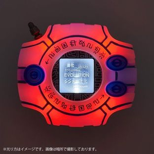 COMPLETE SELECTION ANIMATION DIGIVICE TRI. MEMORIAL