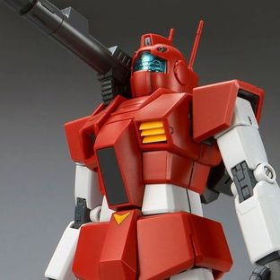 MG 1/100 GM CANNON [RED HEAD](JABURO DEFENSE FORCE TYPE)