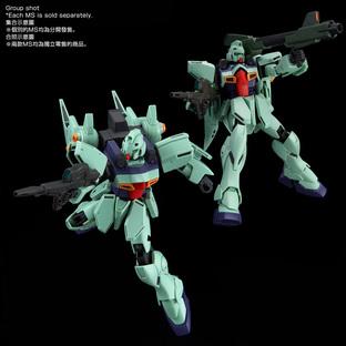 RE/100 1/100 GUN BLASTER【附特典】