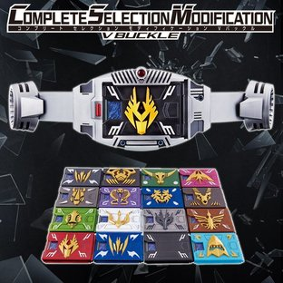 COMPLETE SELECTION MODIFICATION V BUCKLE