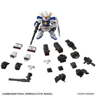 MOBILE SUIT ENSEMBLE EX10 GUNDAM F90 D TYPE & H TYPE SET
