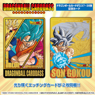 DRAGON BALL CARDDASS 37th & 38th COMPLETE BOX