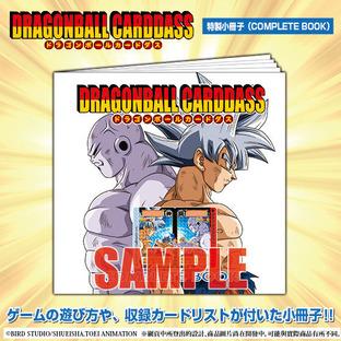 DRAGON BALL CARDDASS 37th & 38th COMPLETE BOX