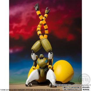 SUPER MINIPLA SHIN GETTER ROBOT VOL.4 W/O GUM